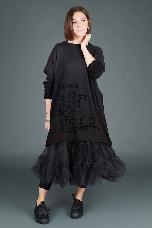 Rundholz Black Label Knitted Tunic RH195064 ,Rundholz Net Skirt RH195287 ,Rundholz Black Label Shoes RH195160